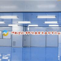 供应石家庄化妆品净化厂房设计施工