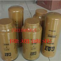 供应1R-0771卡特油水分离滤清器