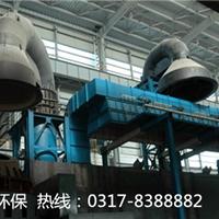 供应5吨中频电炉除尘器的结构特点