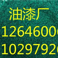 河北省保定市唐县彩�u油漆厂
