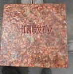 资溪县龙祥联发石业有限公司
