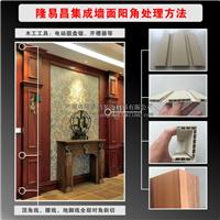 福建厂家供应木塑装饰线板