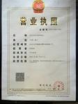 济南正堂建筑保温材料有限公司