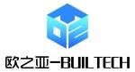 河北欧之亚建筑科技有限公司