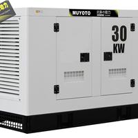 7千瓦斯太尔柴油发电机组