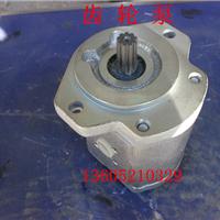 供应优质徐工RP403摊铺机齿轮泵厂价直销