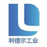 深圳市利德尔工业设备有限公司