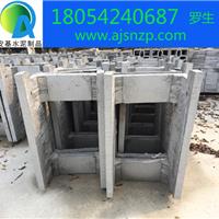 供应广州水泥电缆槽盒厂家
