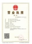 焦作市红棉木业有限公司