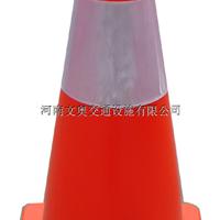 供应厂家直销70公分PVC路锥