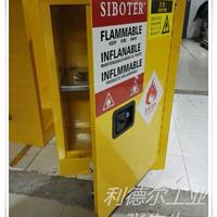 供应深圳安全柜-化学品安全柜