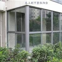 翔邦門窗(熱銷)合肥陽光房(露臺、別墅)