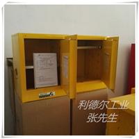 供应工业防火柜-化学品防火柜