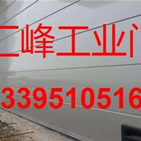 青岛地区厂家专业生产工业门提升门价格优惠
