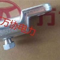 供应扭力端子,扭力线耳,扭力线夹BLMT-25/95