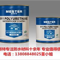 广东知名度最高的防水涂料十大品牌厂家