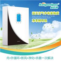 供应家用壁挂全全热新风系统施迈博MK200