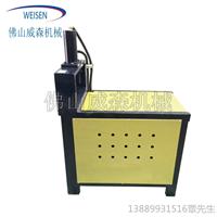 厂家供应不锈钢防盗网冲孔机,液压打孔设备