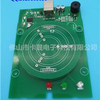 供应卡晟电子桑拿智能锁电路板/控制板