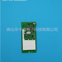 卡晟电子直销智能锁PCB板/桑拿锁PCB板