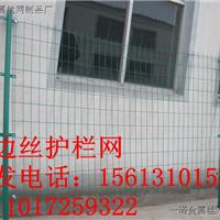 即墨1.8*3米护栏网厂家@公路护栏网提货价