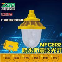������NFC9132��ѣ�����-NFC9132