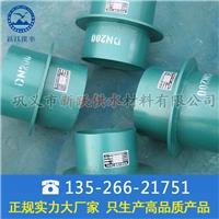 新跃上海预埋防水套管 穿墙套管厂家定制