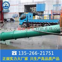 新跃加长型防水套管 柔性套管加工定制