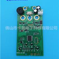 供应EM模块/ID读卡器/感应卡模块/RFID模块