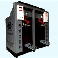 供应优质石膏粉包装机