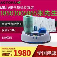 气垫膜 空气缓冲膜 葫芦球膜 器柱膜 空气柱