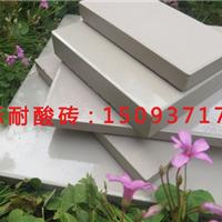 福建省莆田市化工防腐用耐酸砖耐酸地砖(图)