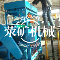 选铜矿设备磁选机提升铜矿精矿产率