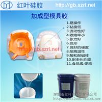 供应耐撕拉模具胶透明硅胶