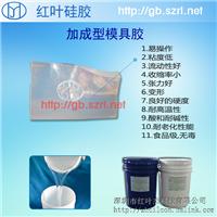 供应医用级别环保级硅胶