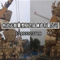 供应城市雕塑河北志彪雕塑公司供应