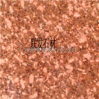 江西红色石材-映山红富贵红石材批发