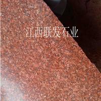 富贵红石材厂矿一体映山红石材销售