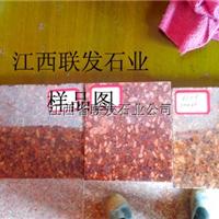 映山红石材原产地富贵红石材光泽红石材