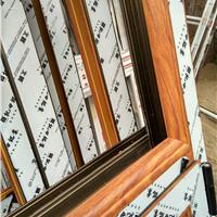 2016年通州北关断桥铝门窗、忠旺断桥铝门窗