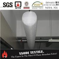 供应纤维布袋风管【布袋风管】送风系统