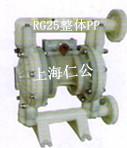 供应全塑气动隔膜泵RG72911