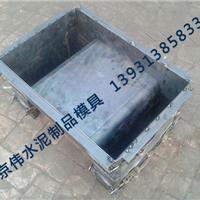 京伟玻璃钢电缆槽模具厂家电缆槽模具价格