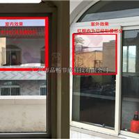 广州玻璃贴膜隔热防晒单向透视膜