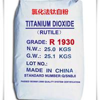 供应批发金红石型钛白粉、钛白粉价格