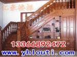 北京亿豪楼梯有限公司