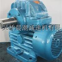 供应CWU125减速机