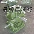 供应CWU160圆弧齿减速机