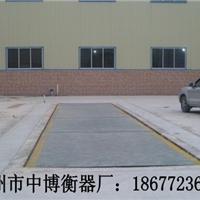 钦州地磅 首选柳州中博衡器 广西知名品牌