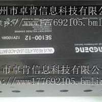 供应武汉铭登蓄电池12V100AH